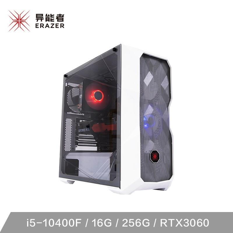 Lenovo 联想 异能者 钴 CO50W 游戏主机(i5-10400F、16G、256G、RTX3060)