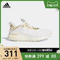阿迪达斯官网adidas alphabounce 1 burner 男女跑步运动鞋FW1237