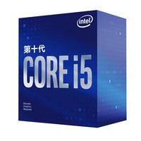 学生专享 : intel 英特尔 酷睿 i5-10400F 盒装CPU处理器