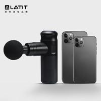 LATIT新品C2M实验田-售完即止迷你筋膜枪mini健身放松器深层放松按摩 黑色L-JMQ008