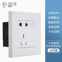 米家APP控制智能插座移动/86墙壁二三插座米家APP远程控制小爱同学语音控制无线 86型墙壁插座白色