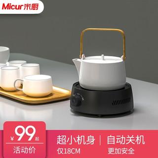 米厨micur新款电陶炉茶炉煮茶非电磁技术功夫茶泡茶炉迷你静音迷你电陶炉mini小电陶炉MD98 黑色 单个电陶炉
