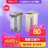 象印电热水壶烧水壶保温恒温家用开水壶饮水机WDH40C/30C 4L/3L