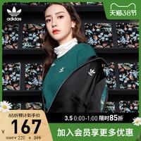 阿迪达斯官网adidas 三叶草 AOP Tee SS女夏季运动短袖T恤GR1387