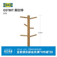 IKEA宜家OSTBIT奥比特杯架竹制置物架厨房台面支架收纳架