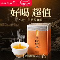 千庭鸭屎香茶叶礼盒装 凤凰单枞潮州乌岽高山单丛特级乌龙茶500g