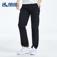 图途户外男子速干长裤2021春季新款薄款透气运动裤弹力舒适跑步裤