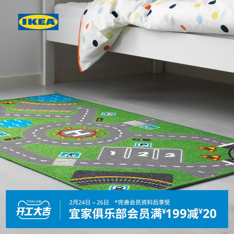 IKEA宜家STORABO斯多博地毯地圖兒童益智地毯綠色