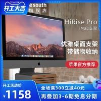 Twelve South显示器升降收纳金属支架底座适用于苹果电脑iMacpro