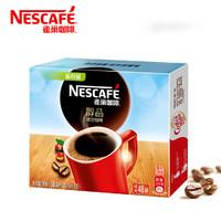 移动端 : 雀巢咖啡无蔗糖黑咖啡醇品速溶咖啡清咖健身学生防困提神48杯盒装