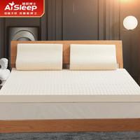 睡眠博士(AiSleep)泰国进口天然乳胶床垫 床褥子180*200*5cm