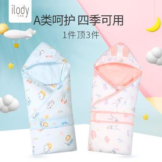 艾洛迪婴儿抱被春纯棉秋冬加厚新生宝宝四季通用包裹产房初生包被