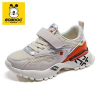 促销活动:苏宁易购 巴布豆童鞋 专场优惠