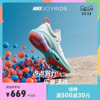 老婆的第N双鞋 篇六十五:真的很软!NIKE JOYRIDE RUN FK 女子跑步鞋