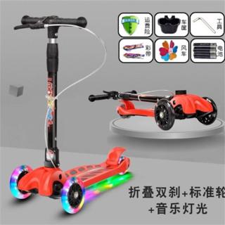 滑板车儿童新款2-6-8-12岁折叠音乐闪光升降三轮四轮男女孩