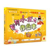 促销活动:京东 开学季大牌17秀 教辅教材图书