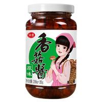仲景 香菇酱原味 230g