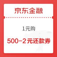 今日好券|2.28上新:京东极速版定点抢9.9-5元、15-5元、9.9-9元全品券