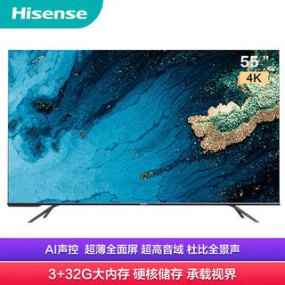 Hisense/海信 HZ55E7D 55英寸4K高清智能平板液晶AI全面屏电视机
