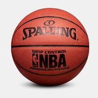 斯伯丁篮球蓝球男生球儿童小学生日礼物7号球初中生正版成年人NBA