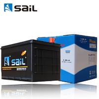 风帆(sail)汽车电瓶蓄电池6-QW-48 五菱之光宏光扬光 以旧换新上门安装 厂家直发