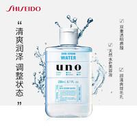 日本进口 资生堂Shiseido 吾诺UNO精华爽肤水200ml 滋润保湿 补水舒缓清爽男士化妆水 进口超市 *3件