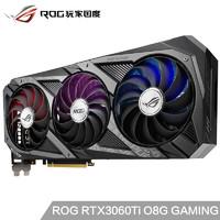 华硕 ASUS ROG-STRIX-RTX3060TI-O8G-GAMING 电竞游戏专业独立显卡 信仰猛禽