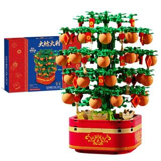 SEMBO BLOCK 森宝积木 节日礼物 桔子树灯光音乐盒