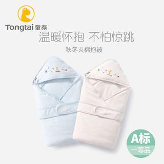 童泰新生儿抱被冬季加厚产房包被纯棉初生婴儿被子春秋季四季通用