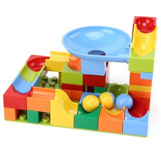 汇奇宝 儿童拼装益智大颗粒滑道积木