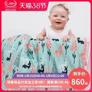 lamillou拉米洛加大暖肤豆豆毯婴儿抱被儿童秋冬盖毯加厚豆豆包被 *2件
