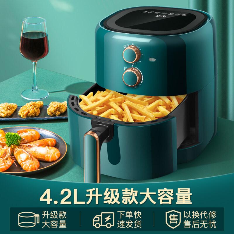 山本 家用空氣炸鍋新款大容量智能無油小多功能全自動電薯條機 綠金色