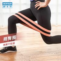 促销活动:京东 DECATHLON 迪卡侬官方旗舰店 盛大开业!