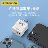 品胜苹果20w双口快充iPhone12充电器头PD适用X手机11/xr闪充