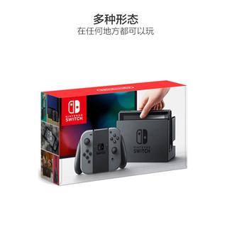 任天堂(NINTENDO) Switch 掌上游戏机便携Switch NS 32GB 黑色手柄 日版
