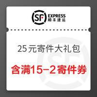今日好券|3.2上新:天猫超市2张5元通用券,满88元可用;苏宁1元无门槛支付券