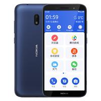 诺基亚 Nokia C1 Plus 移动联通电信4G 蓝色 双卡双待 智能手机 wifi热点备用手机 老人老年手机 学生手机 *2件