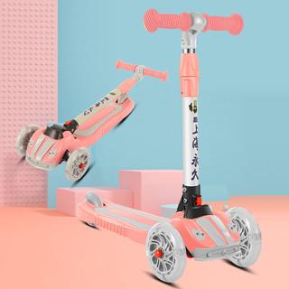 永久儿童滑板车可折叠带音乐闪光越野轮2-3-4-5-6-12岁宝宝滑滑车