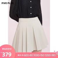 FIVE PLUS2020新款女冬装学院风百褶裙女高腰半身裙子A字短款气质
