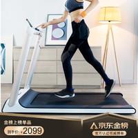 促销活动:京东 女神节大促 健身训练综合会场
