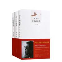 女神超惠买:天猫 38节 新经典旗舰店 图书促销