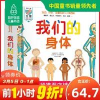 女神超惠买:天猫 38节 葫芦弟弟旗舰店 童书促销