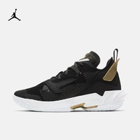 Jordan官方 JORDAN WHY NOT ZER0.4 PF 男子篮球鞋实战新款CQ4231
