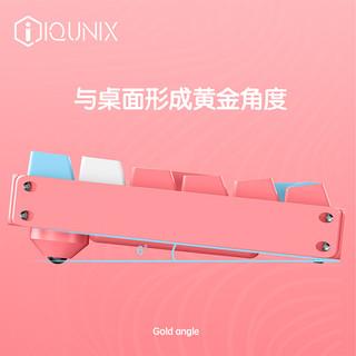 IQUNIX F96-白桃奶昔 机械键盘 无线键盘 CNC铝合金外壳PBT热升华键帽蓝牙双模游戏键盘 白桃奶昔 蓝牙双模 cherry红轴RGB版