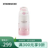 促销活动:京东 Starbucks星巴克官方旗舰店