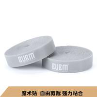 必优美(BUBM) 数据线收纳线魔术贴电脑整理绑扎扣捆束线带集缠绕线器理线带理线器 灰色3米 *6件