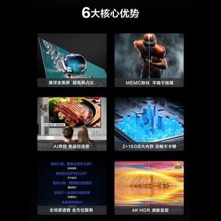 Hisense/海信 75寸4K高清智能网络平板液晶电视机75E3F