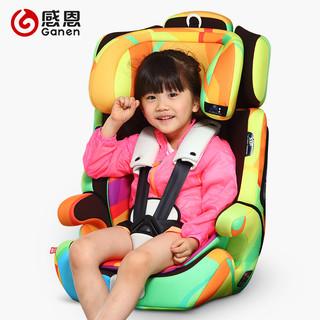 感恩阿瑞斯儿童安全座椅汽车用车载阿瑞斯9个月-12岁婴儿宝宝便携