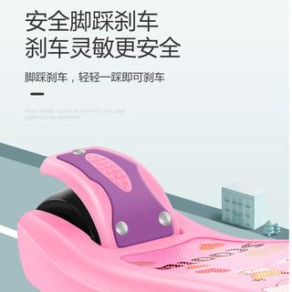 永久儿童滑板车幼儿男女孩可坐可滑可折叠闪光免安装