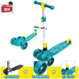 趣致(Quzhi) 儿童玩具滑板车滑滑车 2-15岁闪光三轮可升降可折叠加大加宽3档调节踏板车男女孩 滑板车 *2件